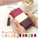 Elegante iPhone7 ケース スマホケース 手帳...