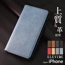 ELEVIDE SIMPLE iPhone12 iPhone...