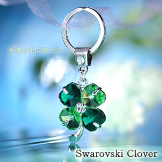 Extra large glow happiness ☆ Swarovski four leaf クローバーキー holder