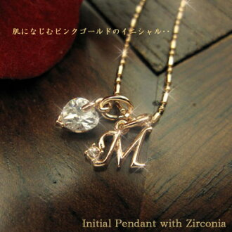 Cubic zirconia with ☆ kyg pendant