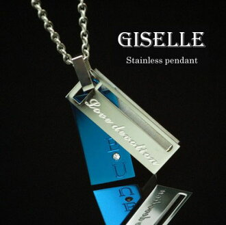Necklace men's ジュエリーペアネックレス stainless steel / blue ( GLE-KJ-SP025-BL )