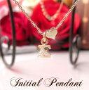可愛いハートのチャームがついたCZキュービックジルコニア イニシャルネックレス・ペンダント【ゴールド】【首飾り】【necklace】【RCP】