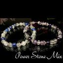 Power-stone-mixs011