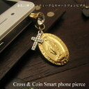 [free shipping an email service!] The smartphone pierced earrings [cross gold coin] of the cross &amp; Virgin Mary plate which is stylish with an antique [Cross &amp; Coin] [smartphone pierced earrings] []