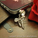 [email service free shipping!]  natural ribbon smartphone pierced earrings [smartphone pierced earrings ribbon] that accessories  to place in earphone Jack is lovely mature [earphone Jack pierced earrings accessories] [smartphone pierced earrings ribbon] [] [iphone] [after0608]