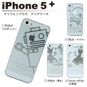 [iphone5 case] for fashion more with iPhone5 case case! 5 eyephone plus [iPhone5]iphone cover /iPhone5 case /iPhone5 cover /i-Phone/ eyephone 5/iphone5 ケ - / eyephone 5/ [easy ギフ _ packing] / smartphone case / popularity /RCP/P02dec12