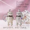 Crystal_bear_04