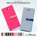 romance&milano iPhone8 iphone ...