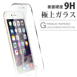iphone6 鋼筋玻璃膜 xperiaz4 增強玻璃纖維增強玻璃保護電影 iPhone6 iPhone6 加 HTL23 SH 04F SOL25 SH-01 G SH-02 G Acend G6 等-03 等-04 G F-04 G mate7 SHV31 305SH 404SH iPod 的觸摸