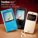 iPhone6s iPhone6 iPhone 6s 6 Galaxy S6,S6 Edge 窓付き ケース カバー 手帳 Trenther view Case iPhone6 plus ケース 手帳型 Galaxy S6 edge SC-04G,SCV31/GALAXY S6 SC-05G 手帳型 ケース カバー フリップケース