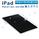 iPad 2018 air2 iPad mini4 ipad...
