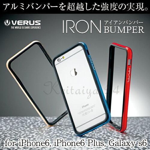 ブラジルiphone6 plus ブランド ケース ストラップ,iphone6 plus ケース サンリオの作用で