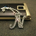Luxurious gleam ☆ crystal initial carrying strap /N