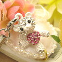 Super glitter ☆ Swarovski mini-bear carrying strap [b_1122e]