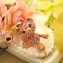 It is  Swarovski mini-bear carrying strap / orange pink super shiningly