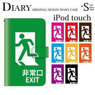 iPod 觸摸 5 案例筆記本類型緊急退出 ipod 觸摸 5 例日記 ipod 觸摸 5 個案例皮革可愛 iPod 觸摸 5 蓋日記案例筆記本外殼設計案例手冊封面漂亮時尚第五代