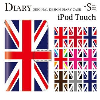 iPod 觸摸 5 案例手冊聯盟傑克英國的國旗 iPod 觸摸 5 案例日記 ipod 觸摸 5 箱包革可愛 iPod 觸摸 5 蓋日記案例筆記本外殼的設計案例手冊封面漂亮時尚第五代