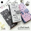 iPod touch 5 6 ケース 手書き風 ゆるカワ モノトーン アイポッドタッチ6 ipodtouch6 第6世代 レザー かわいい アイポットタッチ5 ...