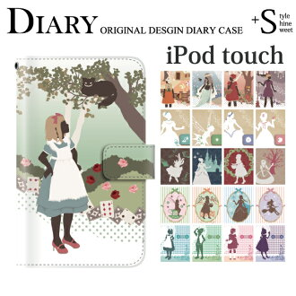 iPod 觸摸 5 案例幻想童話圖畫書 ipod 觸摸 5 案例日記 ipod 觸摸 5 個案例皮革可愛 iPod 觸摸 5 蓋日記案例筆記本外殼設計案例手冊封面漂亮時尚第五代