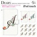 iPod touch 5 6 ケース 手帳型 イニシャル 頭...