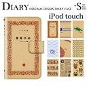 iPod touch 5 6 е▒б╝е╣ е╓е├епеле╨б╝ ╩╕╕╦╦▄ ╜ё└╥ еведе▌е├е╔е┐е├е┴6 ipodtouch6 ┬ш6└д┬х еье╢б╝ длдядддд еведе▌е├е╚е┐е├е┴5 еле╨б╝ е└едевеъб╝е▒б╝е╣ ╝ъ─в╖┐е▒б╝е╣ е╟е╢едеєе▒б╝е╣ ╝ъ─веле╨б╝ б┌ipodtouch5еле╨б╝ е▒б╝е╣б█ ▓─░ждд дкд╖дудь ┬ш5└д┬х