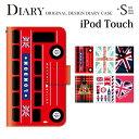iPod touch 5 6 ケース イギリス ユニオンジャック アイポッドタッチ6 ipodtouch6 第6世代 レザー かわいい アイポットタッチ5 カバー ..