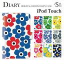 iPod touch 5 6 ケース フラワー タイプ2 北欧生地風 アイポッドタッチ6 ipodtouch6 第6世代 レザー かわいい アイポットタッチ5 ...
