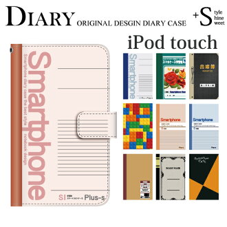 iPod 觸摸 5 案例筆記本類型獨特的拙劣的模仿 iPod 觸摸 5 例日記 ipod 觸摸 5 個案例皮革可愛 iPod 觸摸 5 蓋日記案例筆記本外殼設計案例手冊封面漂亮時尚第五代