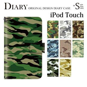 iPod 觸摸 5 案例召集人偽裝模式偽裝模式隱身 ipod 觸摸 5 案例日記 ipod 觸摸 5 案例皮革可愛 iPod 觸摸 5 日記案例很時尚的筆記本外殼設計案例筆記本封面第五代