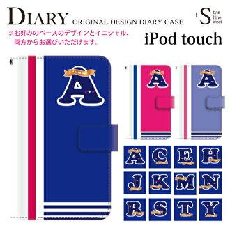 iPod 觸摸 5 案例筆記本類型名字的首字母縮寫 stajan 風格 ipod 觸摸 5 例日記 ipod 觸摸 5 個案例皮革可愛 iPod 觸摸 5 蓋日記案例筆記本外殼設計案例手冊封面漂亮時尚第五代