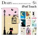 iPod touch 5 6 ケース 手帳型 猫(ネコ ねこ) cat キャット アイポッドタッチ6 ipodtouch6 第6世代 レザー かわいい アイポッ...