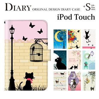 iPod 觸摸 5 案例手冊貓 (kitty 貓) 可愛貓咪貓 ipod 觸摸 5 例日記 ipod 觸摸 5 箱包革 iPod 觸摸 5 蓋日記案例筆記本外殼的設計案例手冊封面漂亮時尚第五代