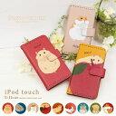 iPod touch 5 6 ケース ハムスター 動物 ペット アイポッドタッチ6 ipodtouch6 第6世代 レザー かわいい アイポットタッチ5 カバー...