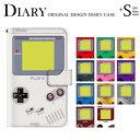 Plus-diary-0054a2