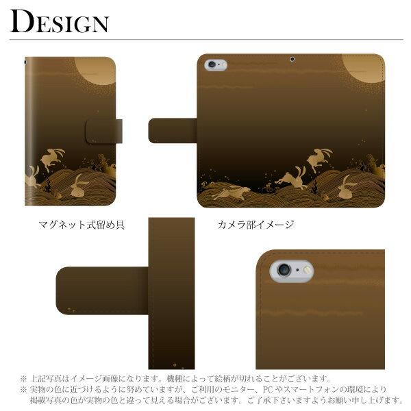iphone5c 手帳型ケース iphone5...の紹介画像2