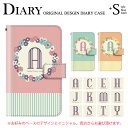 Plus-diary-icd0006a2
