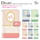 Plus-diary-icd0008a2