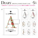 Plus-diary-icd0009a2