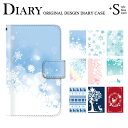 plus-diary-icd0030a2