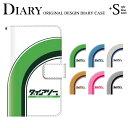Plus-diary-mud0018a2