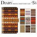 Plus-diary-mud0022a2