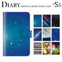 Plus-diary-mud0023a2