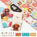 スマホケース 手帳型 全機種対応 iPhone X iPhone8 Plus 犬 動物 ペット オー
