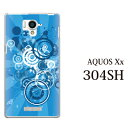 SoftBank AQUOS Xx 304SH е▒б╝е╣ еле╨б╝ е╓еыб╝бже╟еге╣е╤б╝е╕ечеє for SoftBank AQUOS Xx 304SH е▒б╝е╣ еле╨б╝[304SH]б┌евепеке╣ 304sh е▒б╝е╣ еле╨б╝ aquos 304sh е▒б╝е╣/еле╨б╝/CASE/е▒б▌е╣б█б┌е╣е▐е█еле╨б╝ е╣е▐е█е▒б╝е╣б█