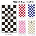 【502SH ケース】【AQUOS カバー】【502SHケース】チェッカーフラッグ for softbank AQUOS Xx2 502SH TPU ケース カバー[やわらかいケース] 【アクオス 502sh カバー】【シリコン ケースより、硬く柔軟性のあるTPUケース】