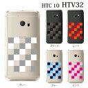HTV32 ������ ���С� �����å����Ծ����͡��֥�å� au HTC 10 HTV32 ���С� ������ ���ޥۥ����� ���ޥۥ��С�