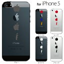 [iPhone5 case] [5 iphone covers] is apple SINKA/ for iPhone5 case cover [iPhone5]iPhone5 cover /i-Phone/ eyephone 5/iphone5 ケ - / eyephone 5/softbank smartphone SOFTBANK / smartphone case /au エーユー / ケ - [iPhone5 case]