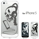 [iPhone5 case] [5 iphone covers] / for iPhone5 case cover [iPhone5]iPhone5 cover /i-Phone/ eyephone 5/iphone5  - / eyephone 5/softbank smartphone SOFTBANK / smartphone case /au  /  - listening to skeleton music [iPhone5 case]