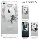[iPhone5 case] [5 iphone covers] is  fairy TYPE1 / for iPhone5 case cover [iPhone5]iPhone5 cover /i-Phone/ eyephone 5/iphone5  - / eyephone 5/softbank smartphone SOFTBANK / smartphone case /au  /  - [iPhone5 case]