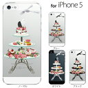 [iPhone5 case] [5 iphone covers] is  / for iPhone5 case cover [iPhone5]iPhone5 cover /i-Phone/ eyephone 5/iphone5  - / eyephone 5/softbank smartphone SOFTBANK / smartphone case /au  /  - [iPhone5 case]